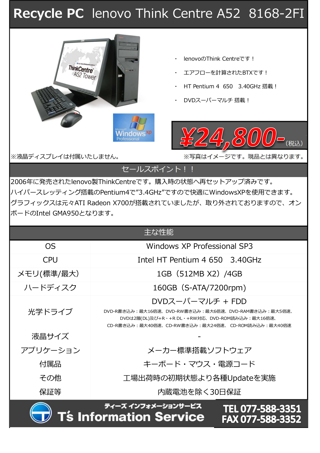 pdf for Lenovo Desktop ThinkCentre A52 8168 manual