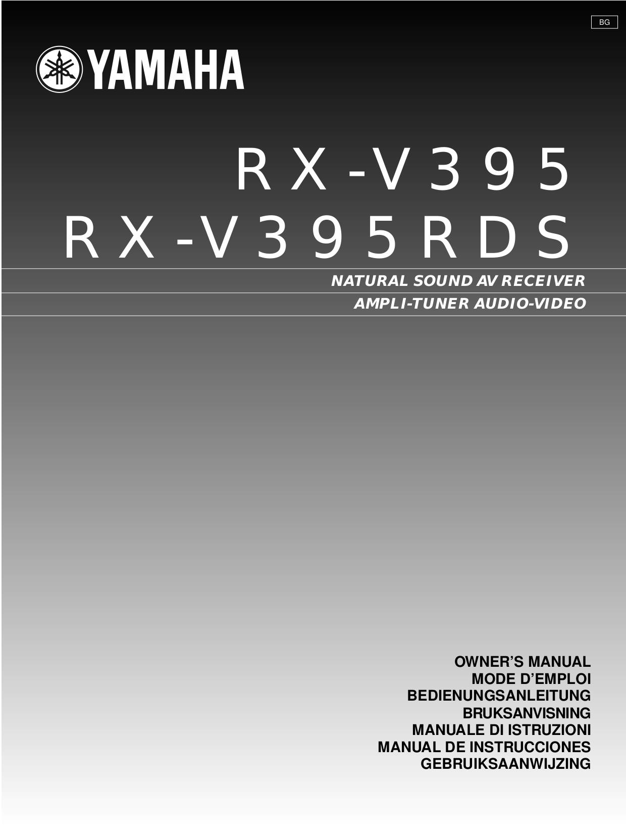 yamaha rx v465 manual pdf