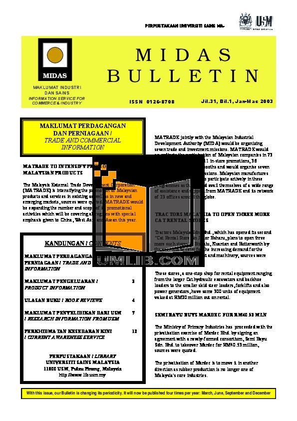 pdf for Archos Other DEx DVD-RW 2 DVD writer manual