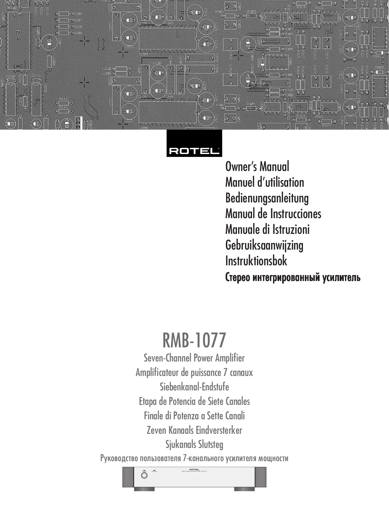 pdf for Rotel Washer RMB-1077 manual