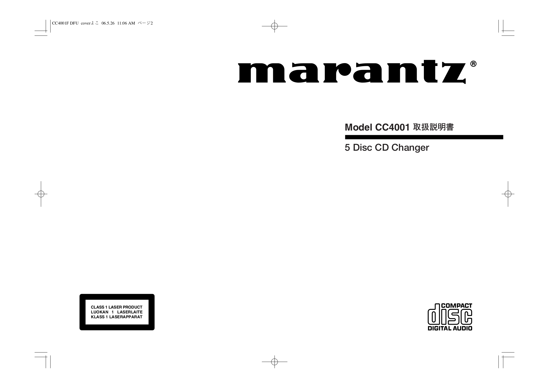 pdf for Marantz CD Player CC4001 manual