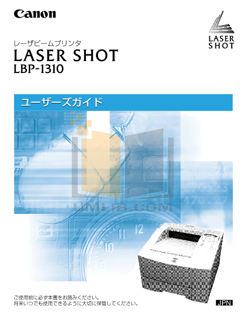 pdf for Canon Printer LBP-1310 manual