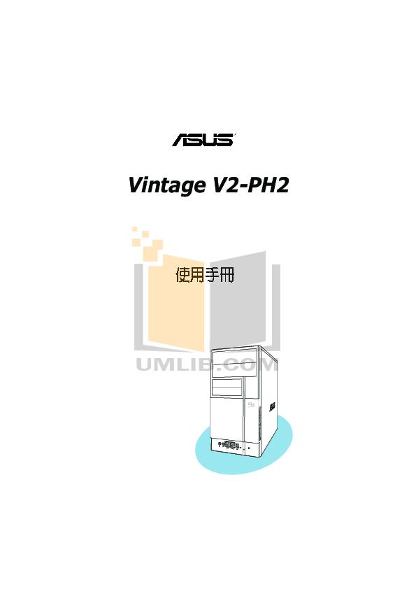 pdf for Asus Desktop V2-PH2 manual
