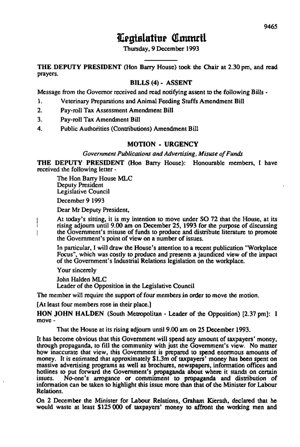pdf for Laser Storage CASE-3EUM manual