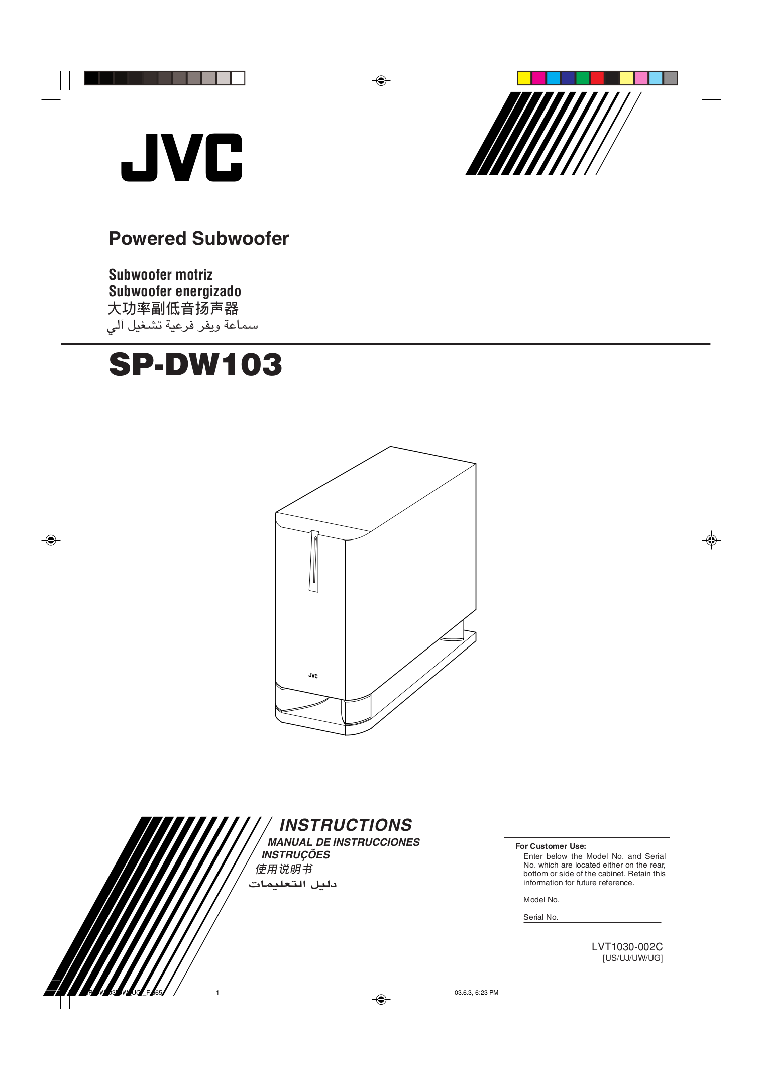 pdf for JVC Speaker System SX-XD33 manual