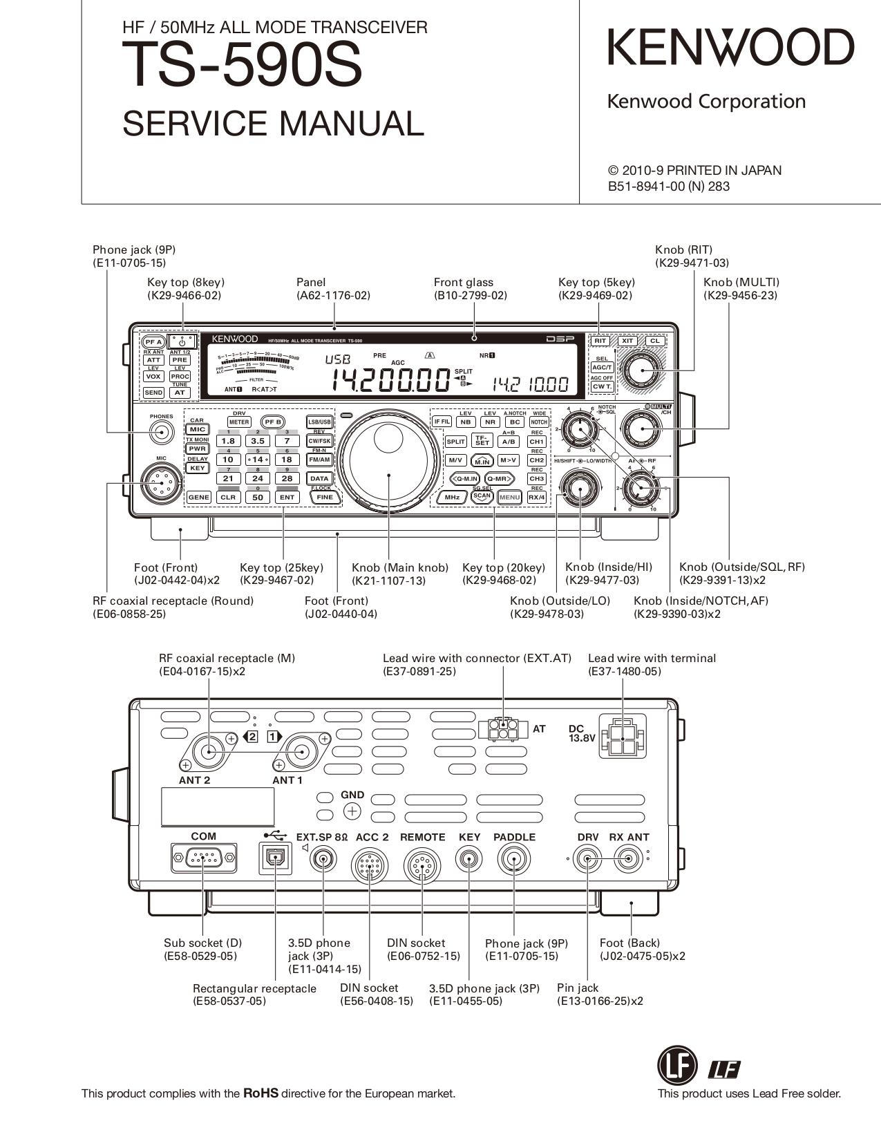 Kenwood Vr 309 owners Manual