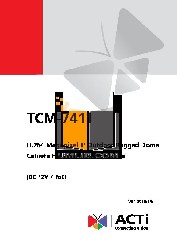 pdf for ACTi Security Camera TCM-7411 manual