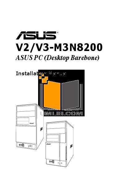 pdf for Asus Desktop V2-M3N8200 manual