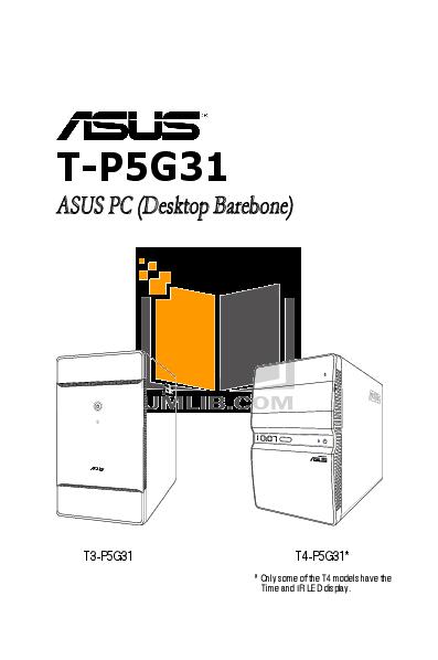 pdf for Asus Desktop T3-P5945GC manual