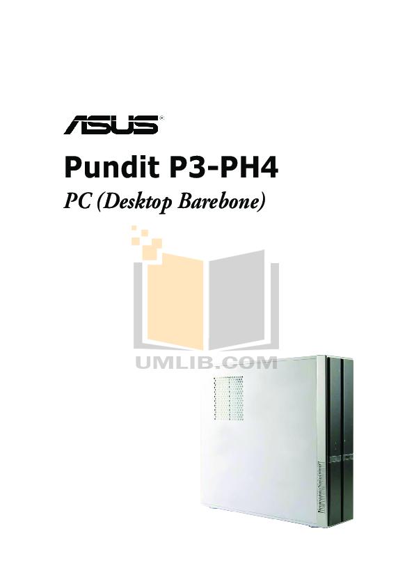 pdf for Asus Desktop Pundit P3-PH4 manual