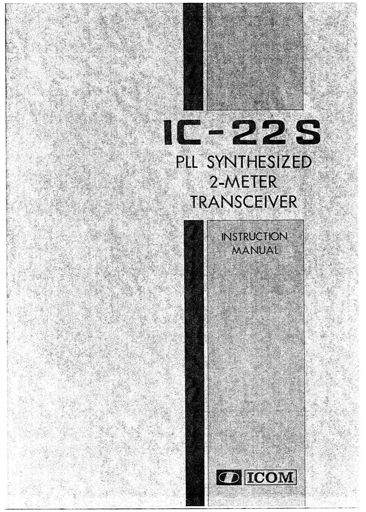 Ic 245 Manual