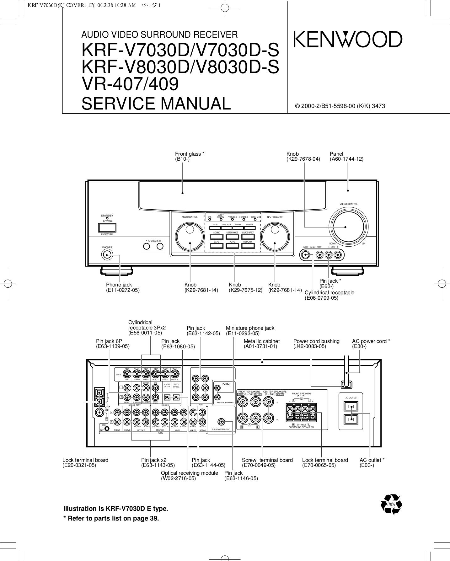 kennwood krf v7030d v8030d vr 407 409 service manual