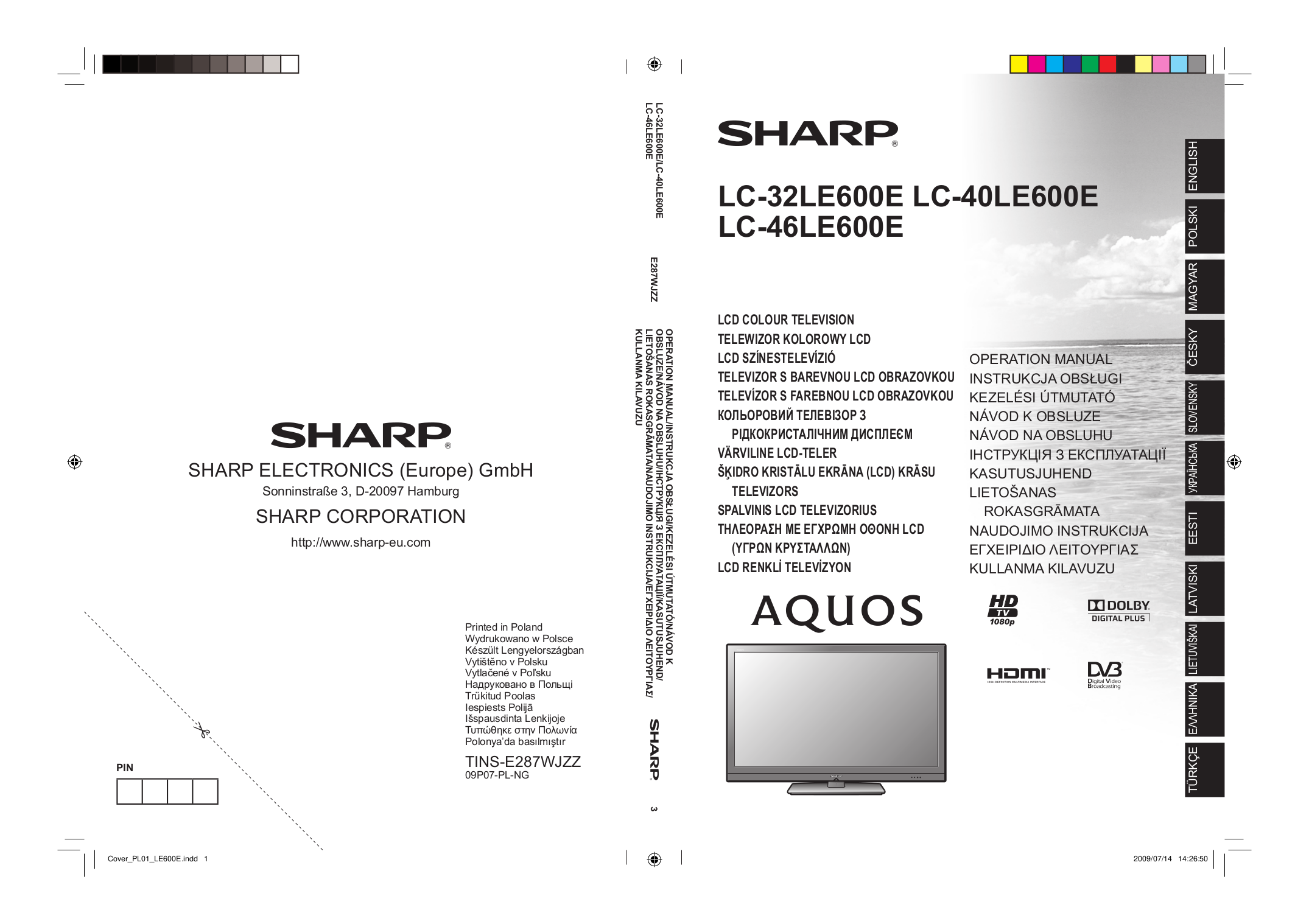 Sharp Aquos Tv user Manual remote Control App For android