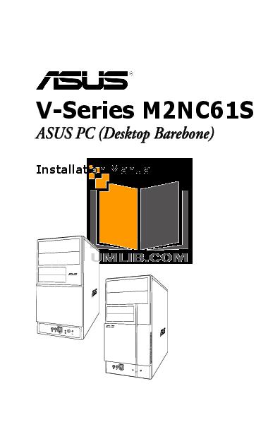 pdf for Asus Desktop V2-M2NC61S manual