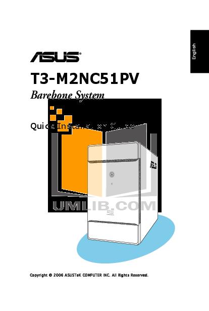 pdf for Asus Desktop T3-M2NC51PV manual
