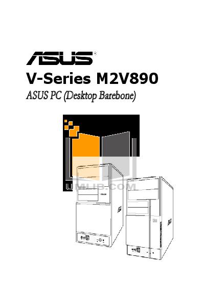 pdf for Asus Desktop V3-M2V890 manual