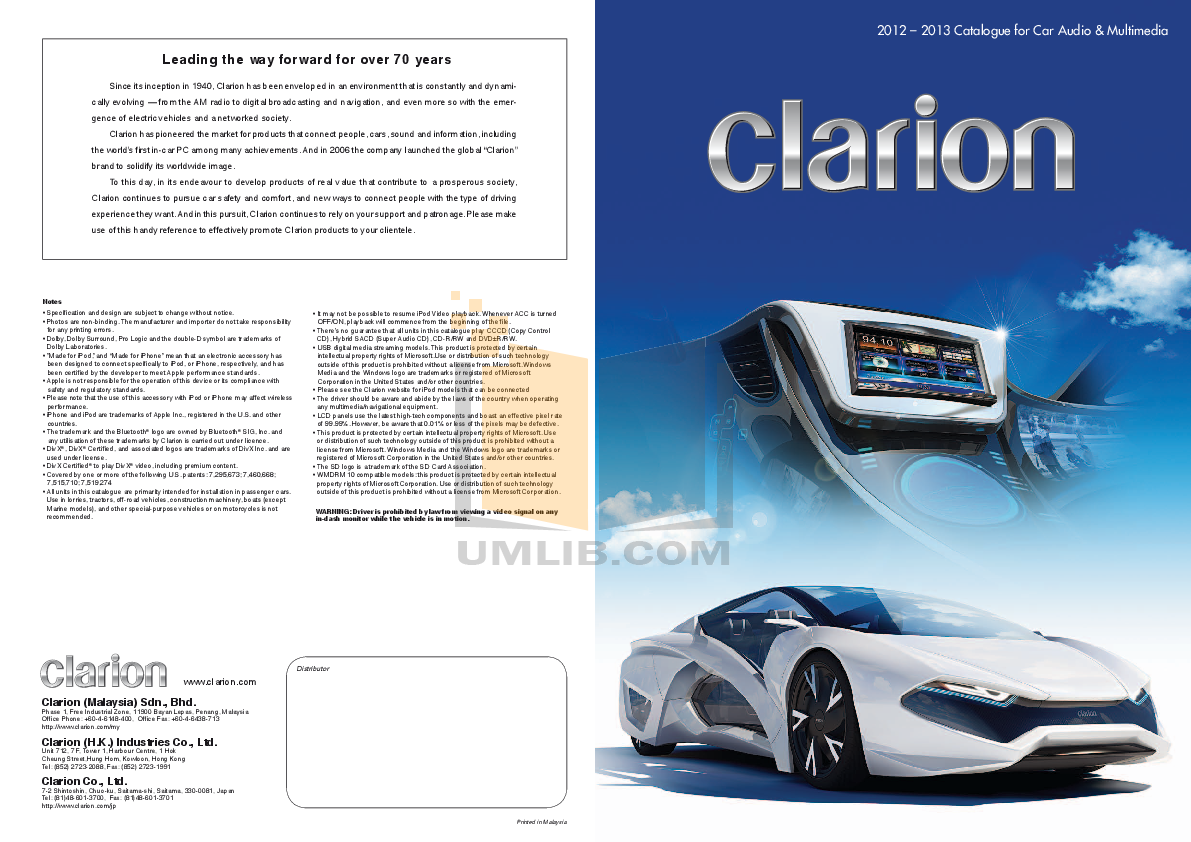 pdf for Clarion Other EA1251 Audio-Accessories manual