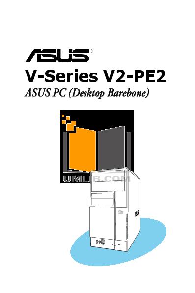 pdf for Asus Desktop V2-PE2 manual