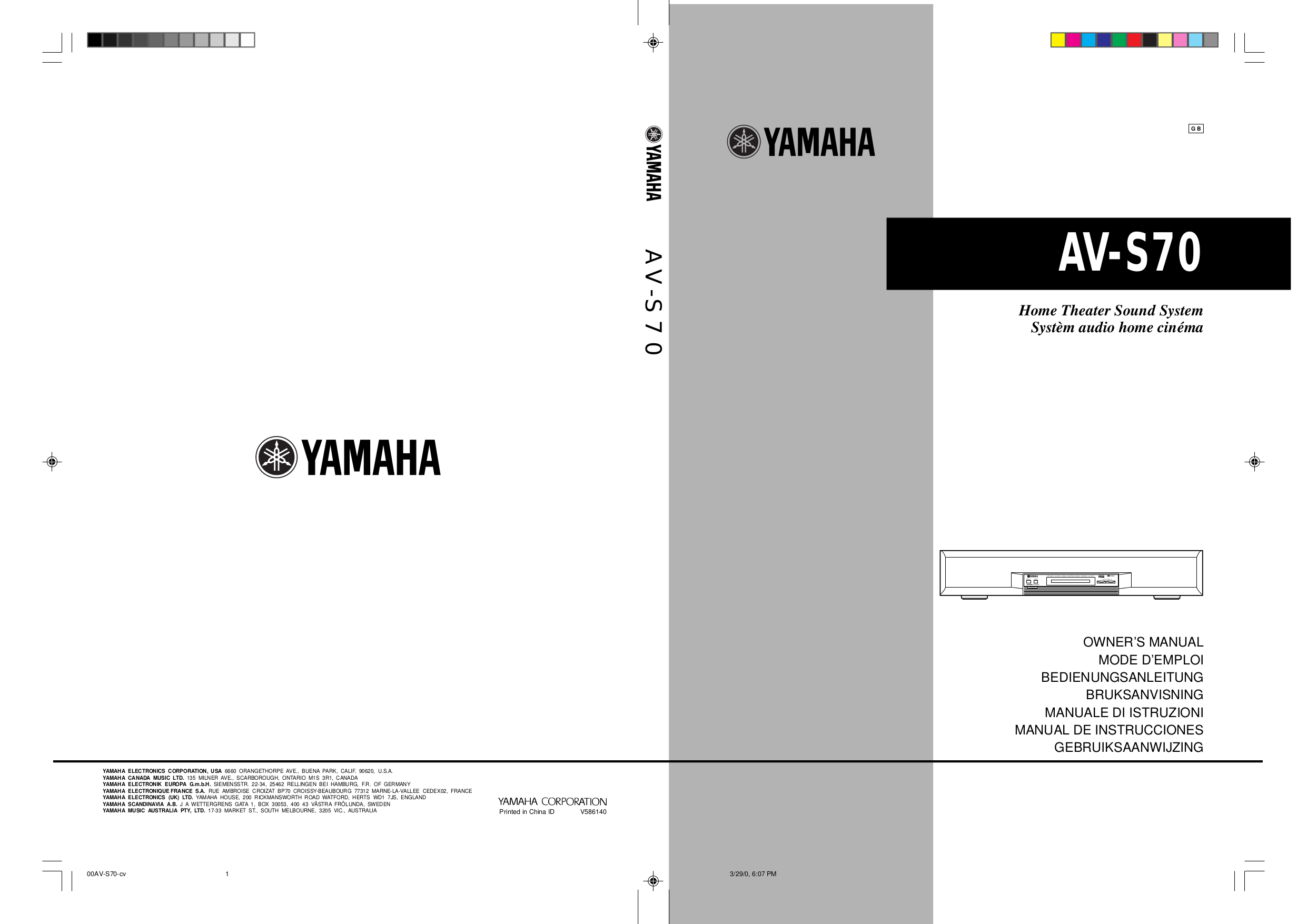 pdf for NAD Remote Control S70 manual
