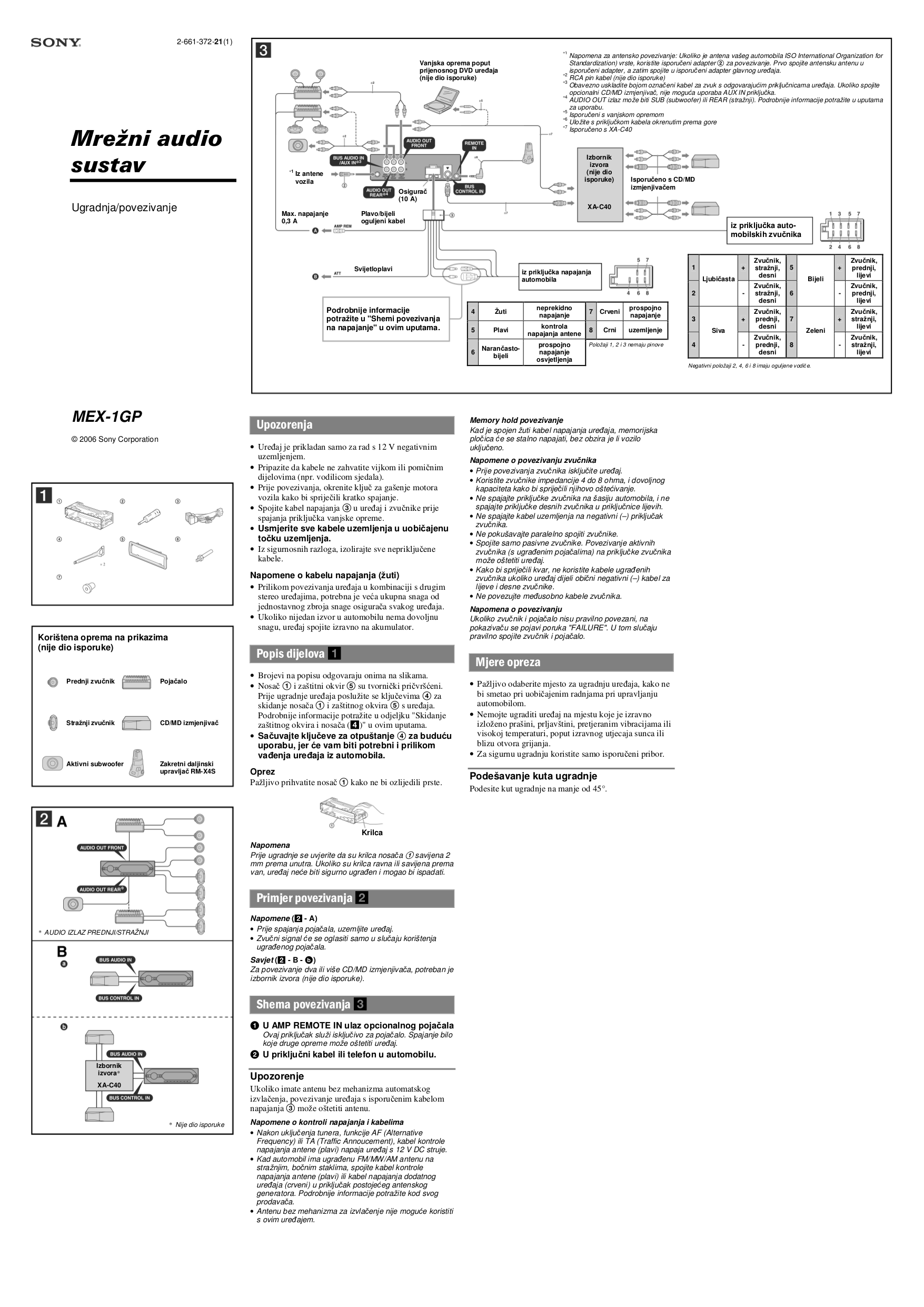 Download Free Pdf For Sony Mex 1gp Car Receiver Manual Cdx F7710 Wiring Diagram