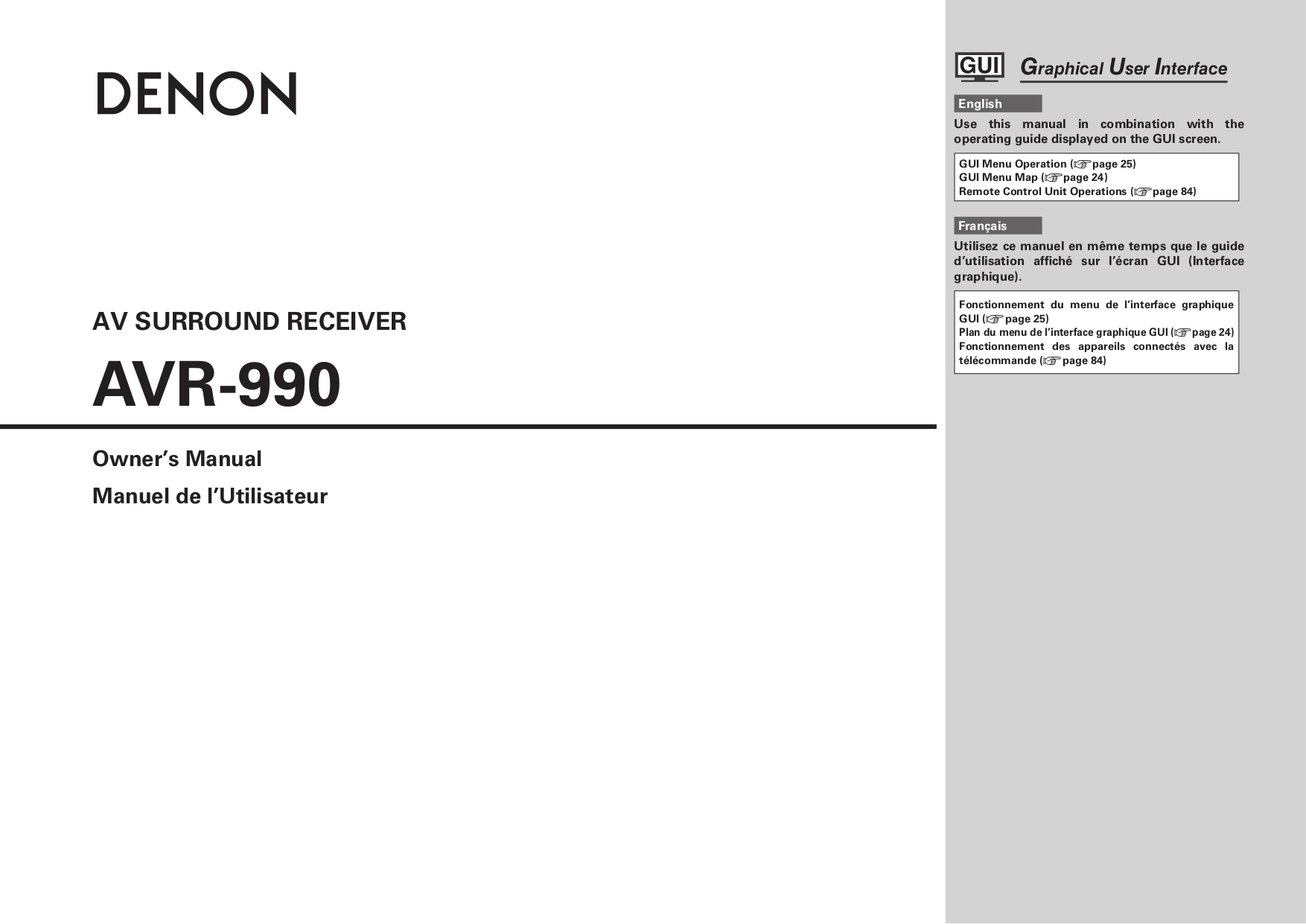 pdf for Lasonic CD Player MC-990 manual