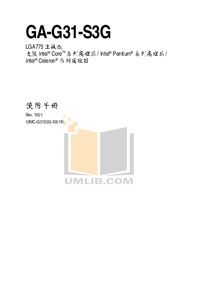 Astm G31-72 Pdf