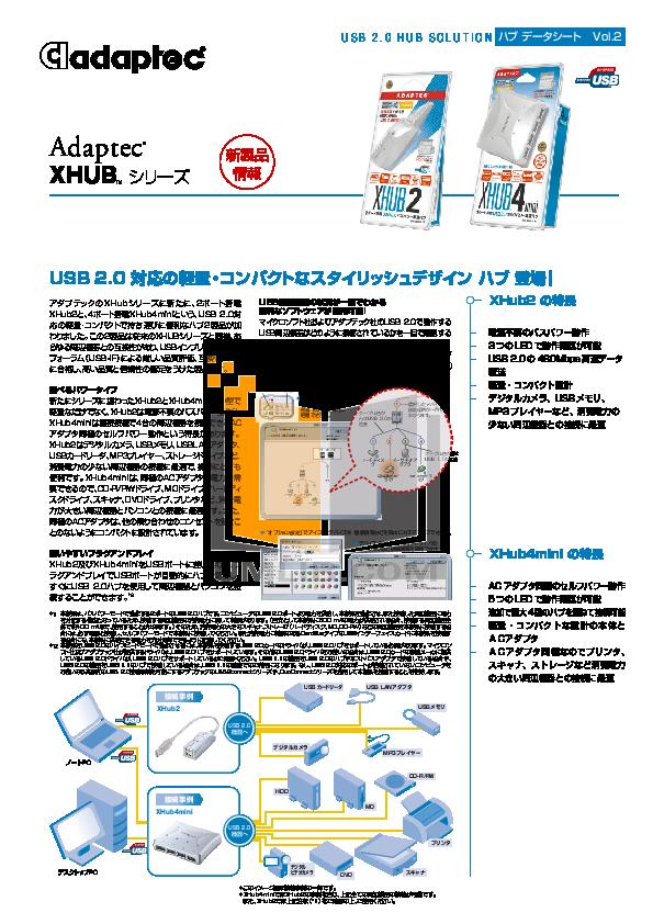 pdf for Adaptec Hub XHub2 manual