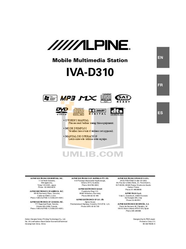 310 D manual pdf