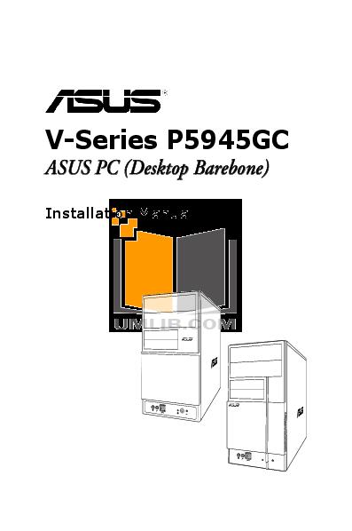 pdf for Asus Desktop V3-P5945GC manual