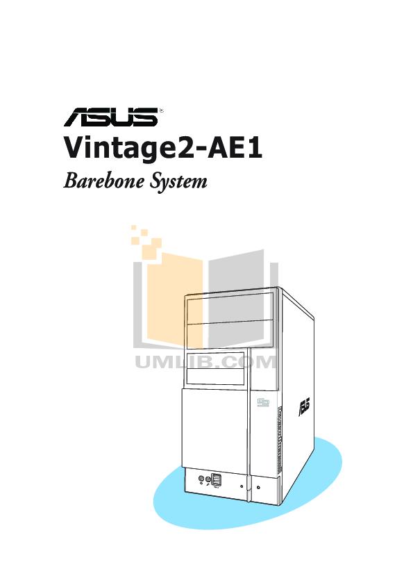 pdf for Asus Desktop Vintage AE1 manual
