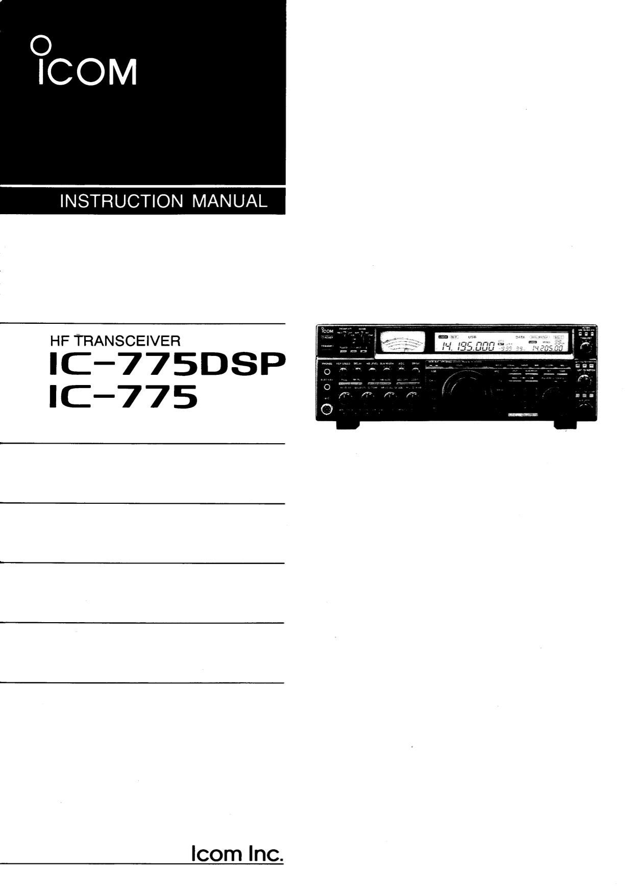 Ic 775 manual