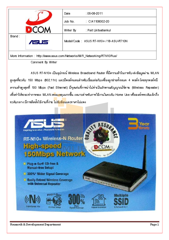 pdf for Asus Wireless Router RT-N10 manual