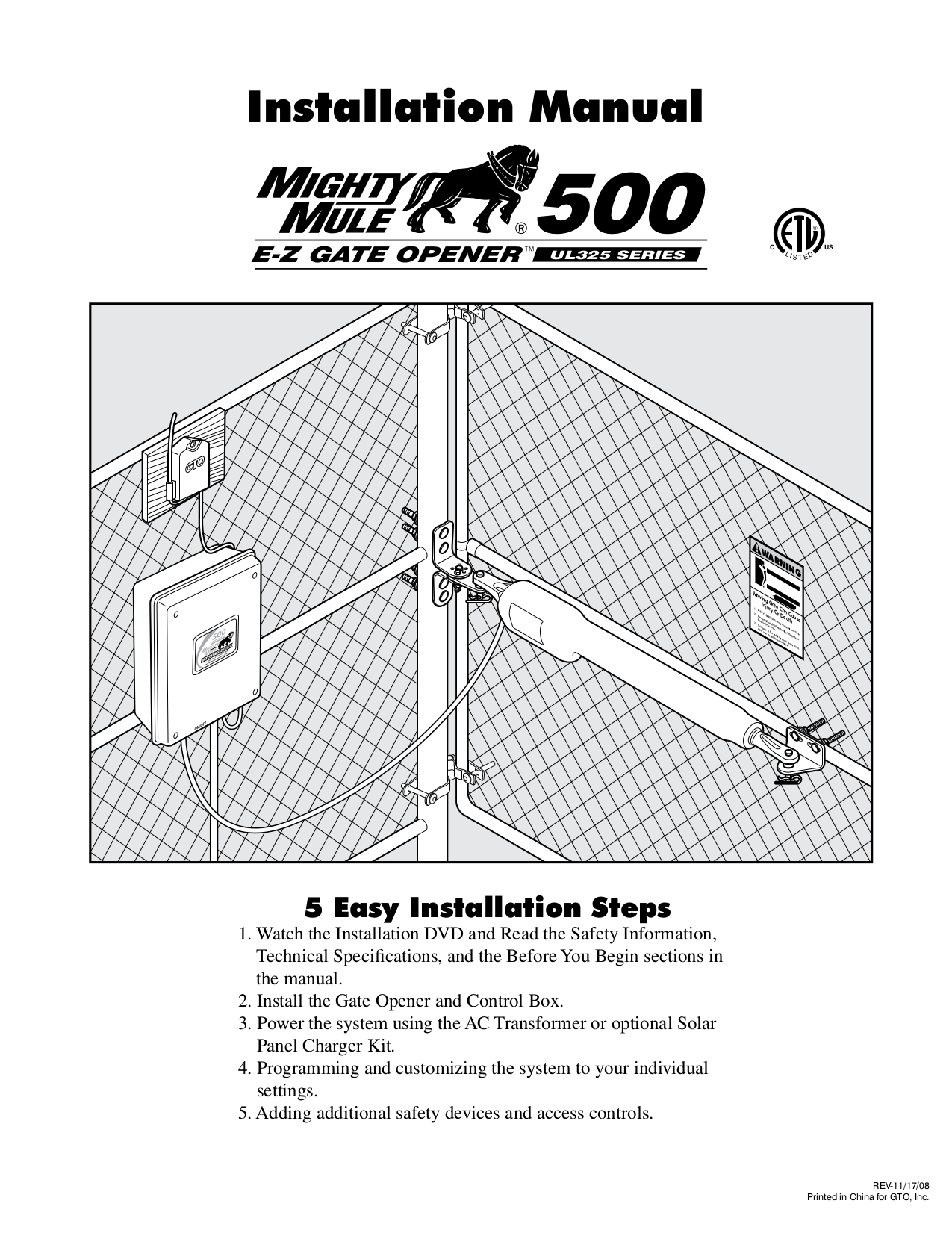 Mighty Mule Wiring Diagram Library For Automatic Gate Openerwiring Lock Fm143 Battery