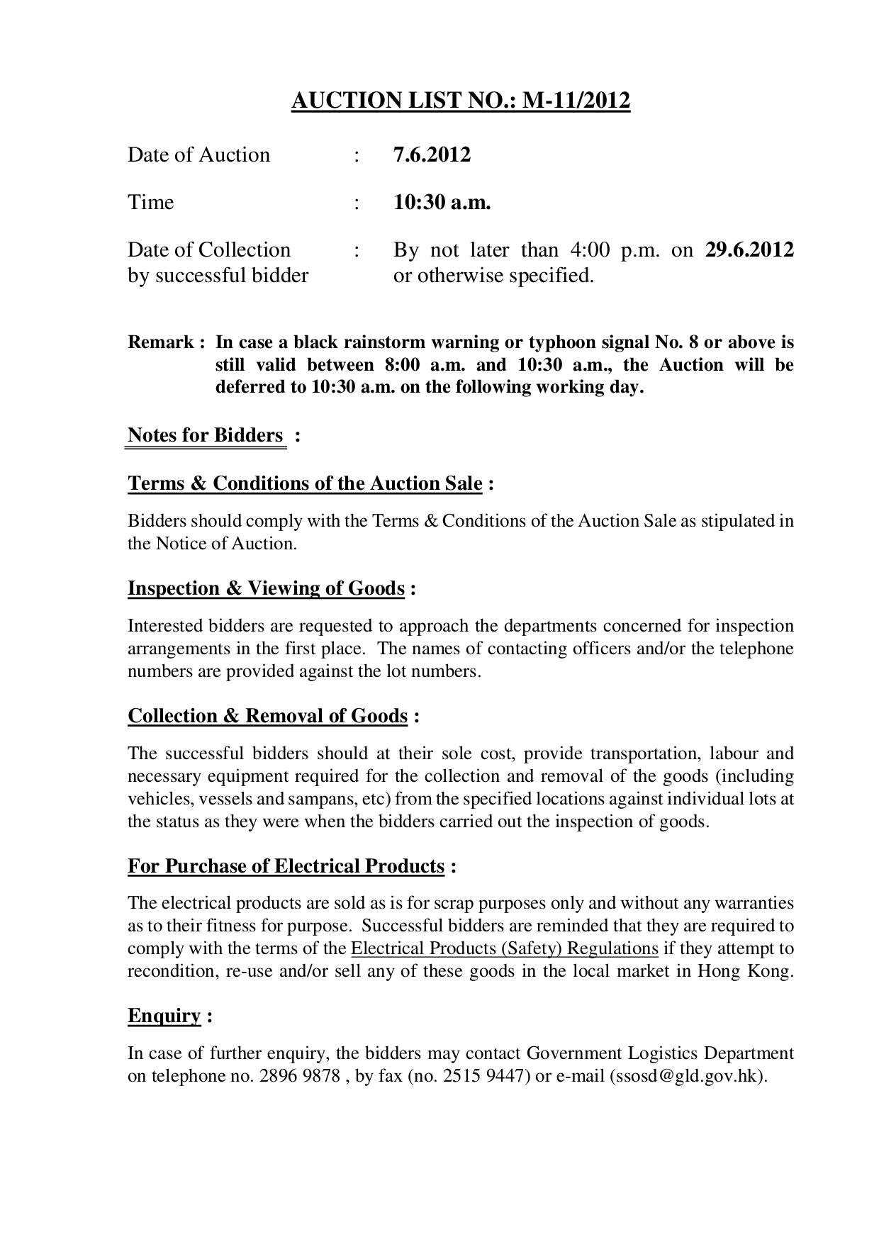 pdf for JVC Headphone HA-W1000R-FC manual