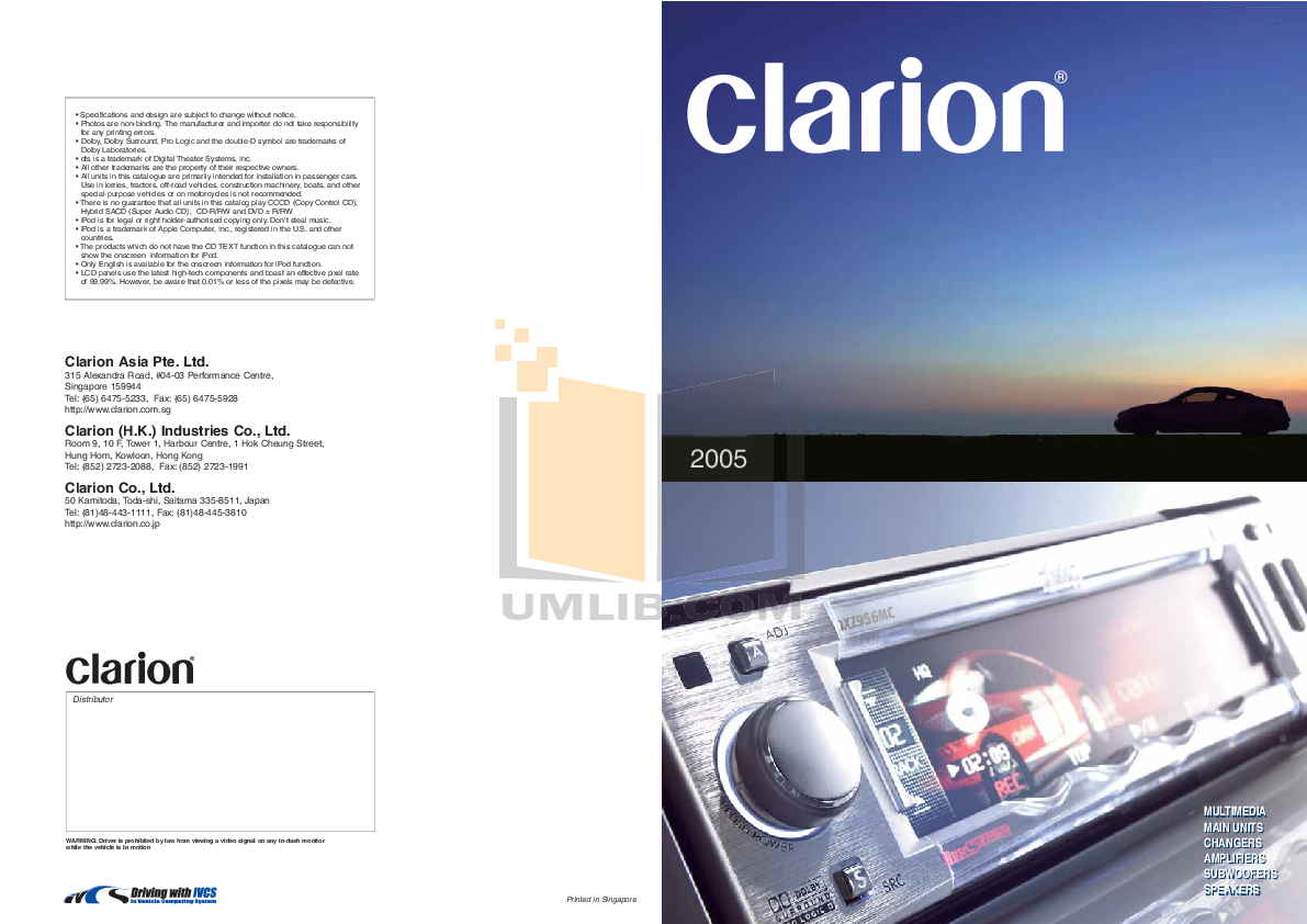 pdf for Clarion Other DVC920 Car Processor Controllers manual