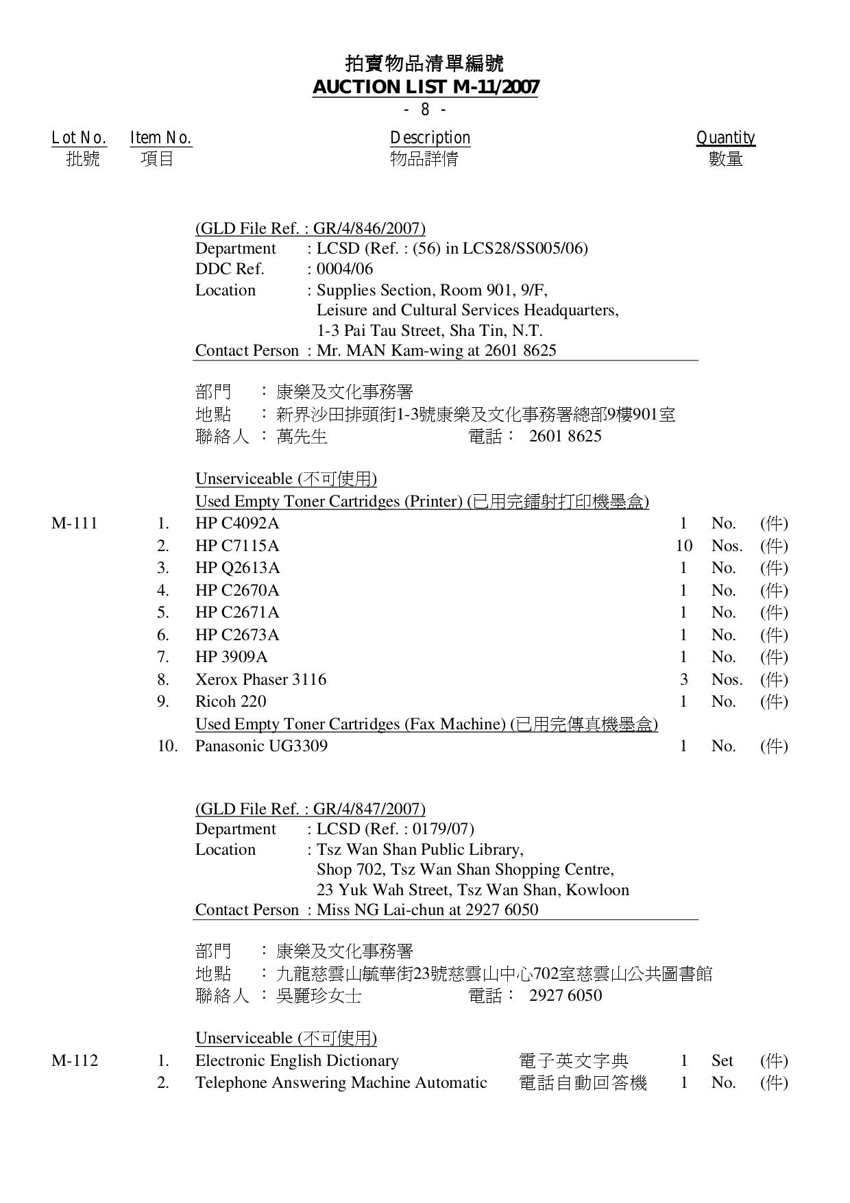 JVC Speaker System TD-W354BKJ pdf page preview