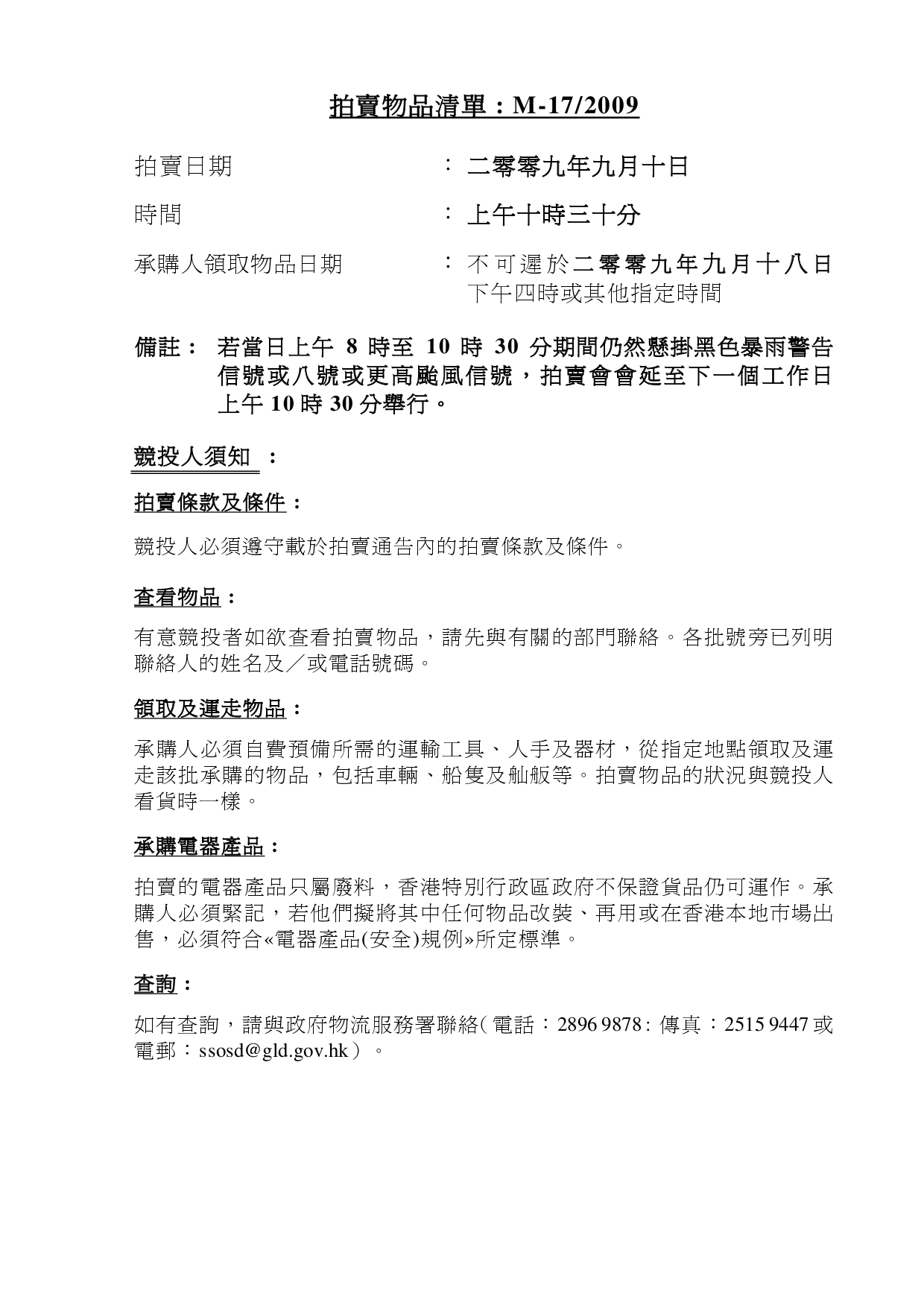 pdf for JVC Speaker System TD-W354BKJ manual