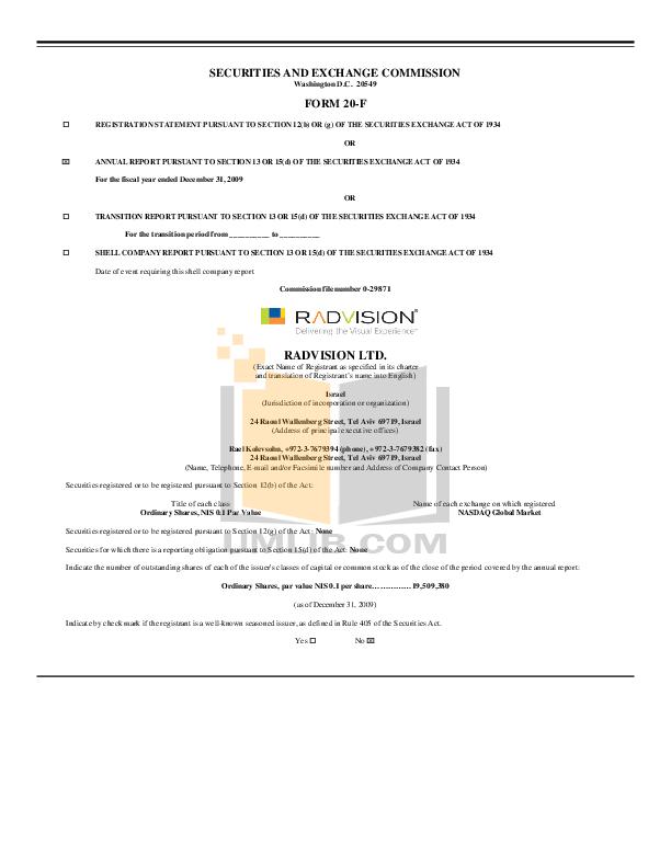 pdf for Aethra PDA D2010 manual