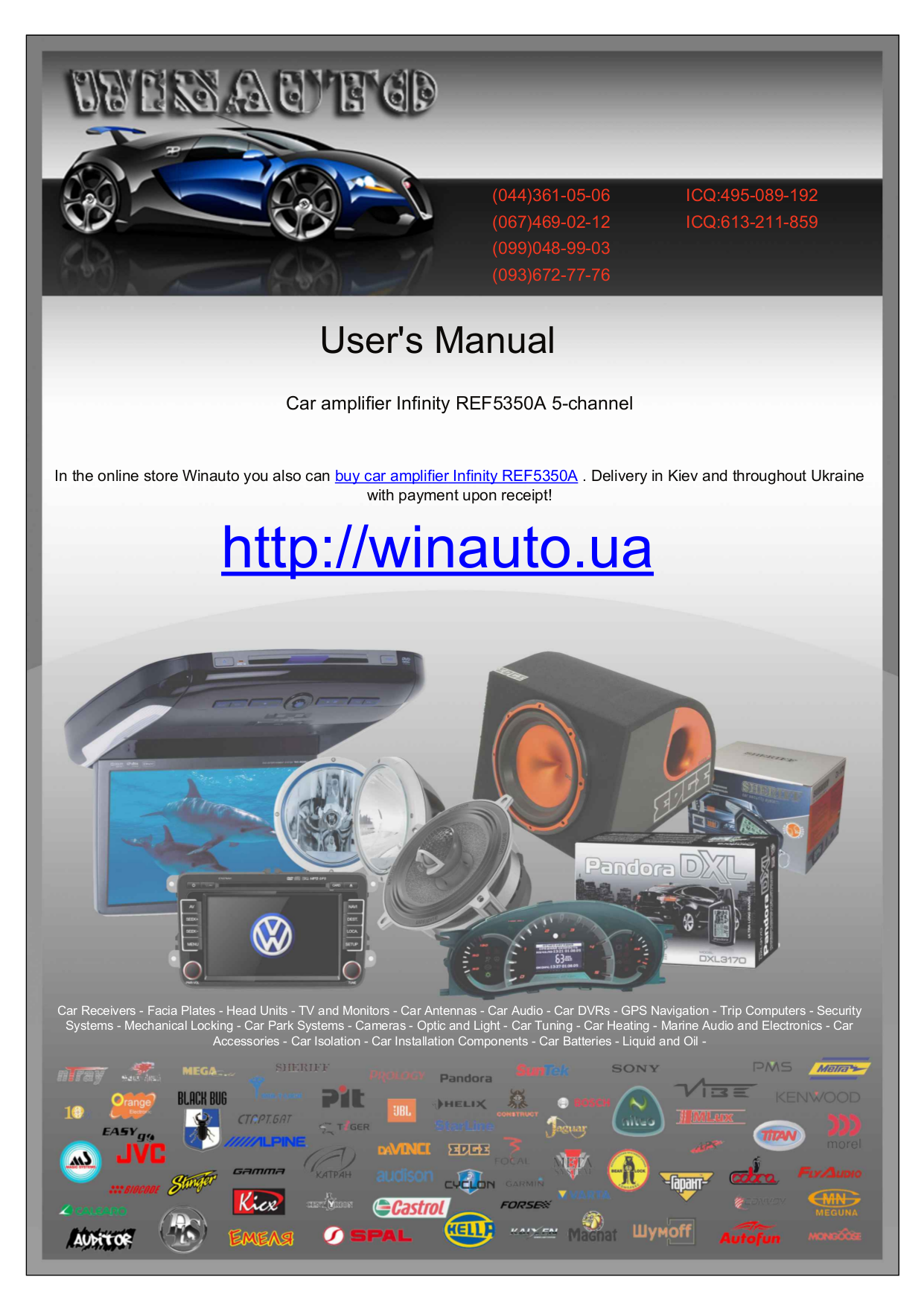 pdf for Infinity Car Amplifier Reference 475A manual
