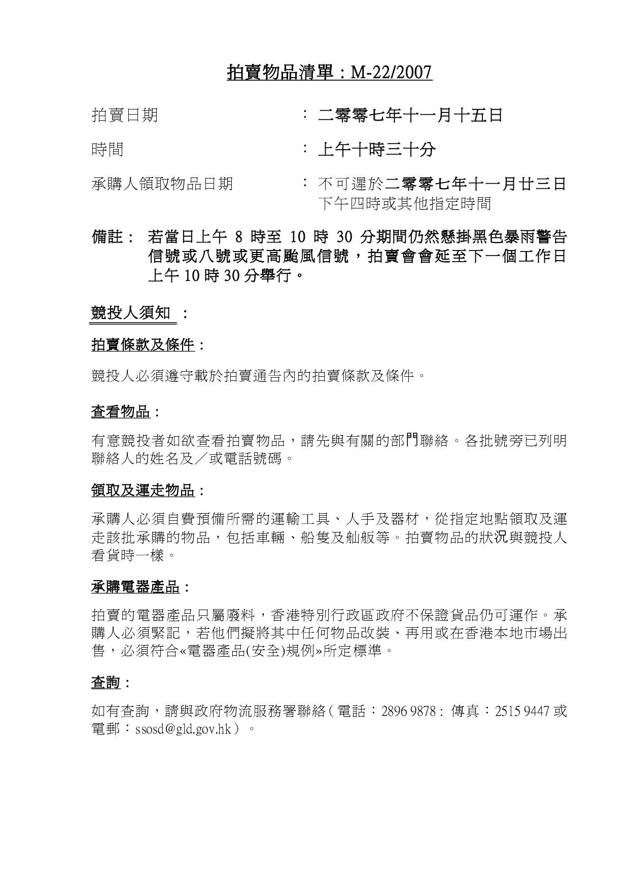 pdf for JVC Speaker System TD-W254BKJ manual