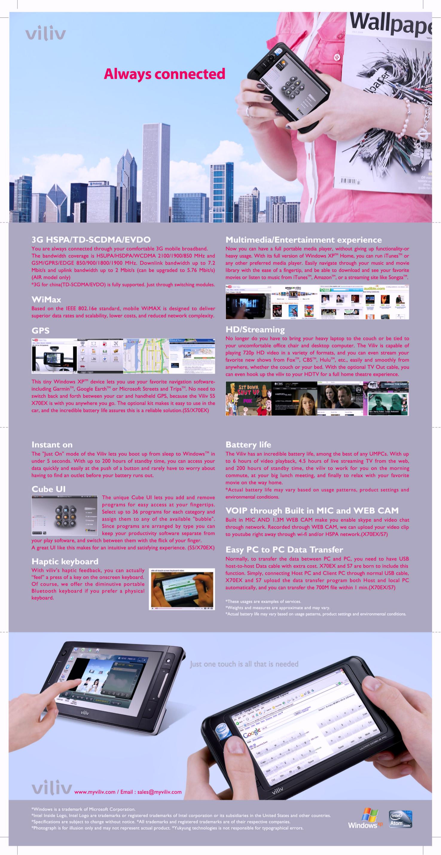 pdf for Viliv Laptop X70EX 3G manual