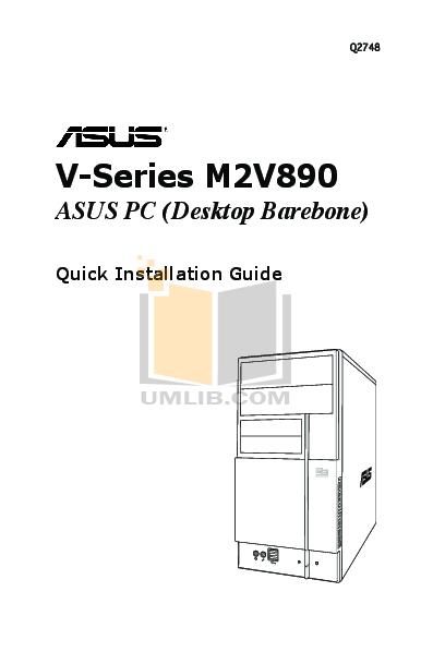 pdf for Asus Desktop V2-M2V890 manual