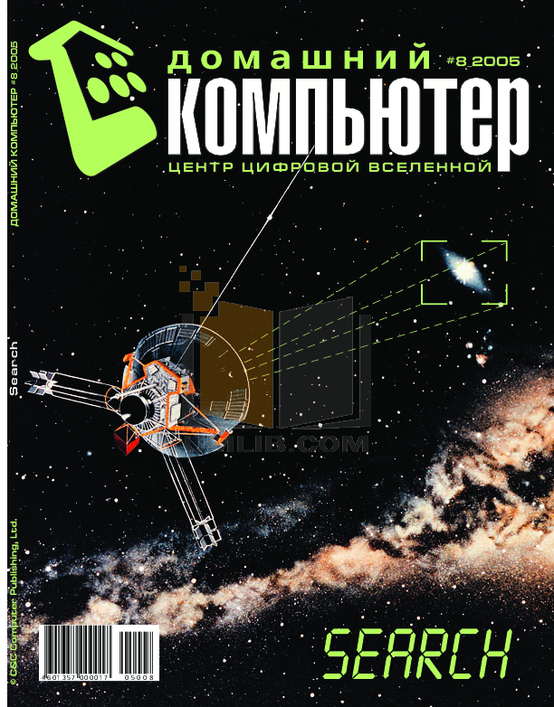 pdf for Acer Monitor AL1732 manual