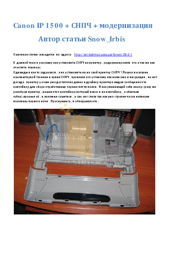 pdf for Canon Printer LBP-1760 manual